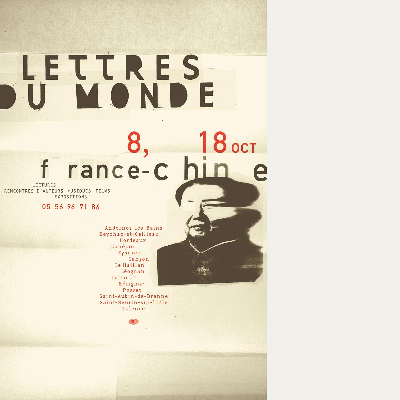 MrThornill-graphisme-lettresmonde-france-chine-detours-promenades-2004-ph1