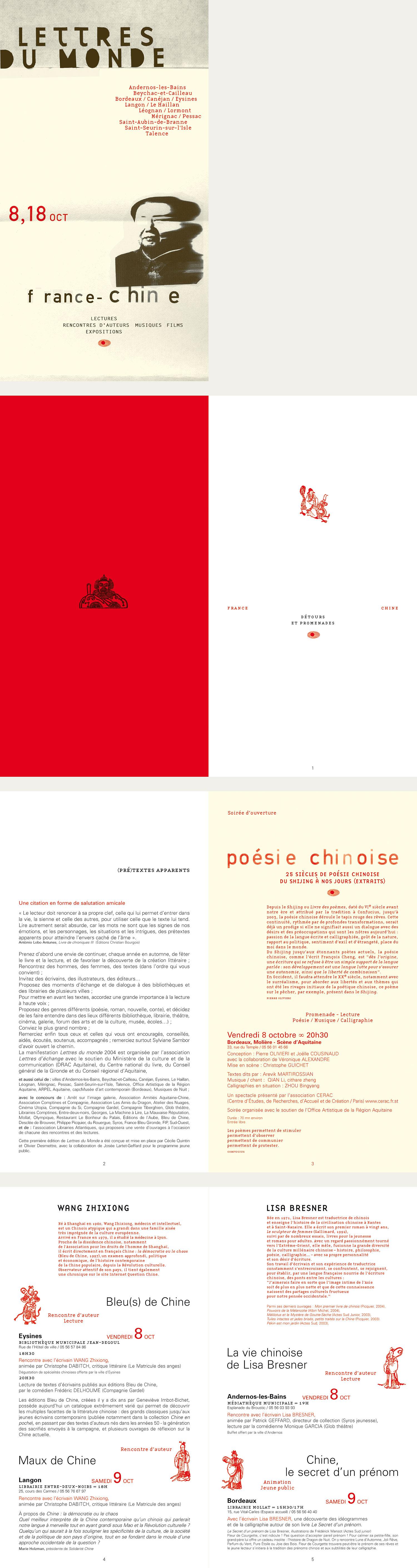 MrThornill-graphisme-lettresmonde-france-chine-detours-promenades-2004-ph2