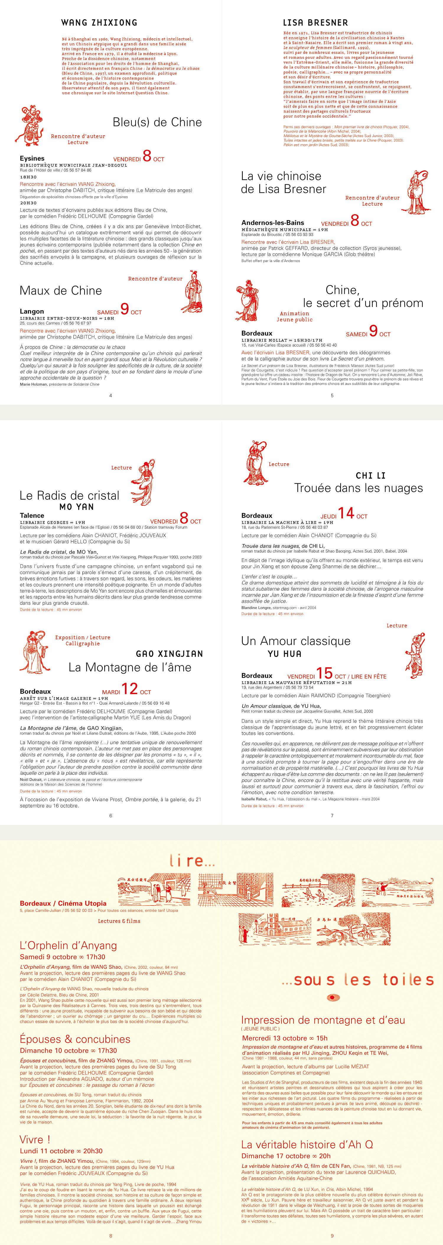 MrThornill-graphisme-lettresmonde-france-chine-detours-promenades-2004-ph3
